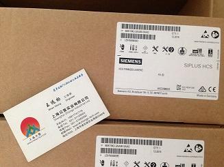 現(xian)貨西(xi)門子模塊6BK1942-2AA00-0AA0